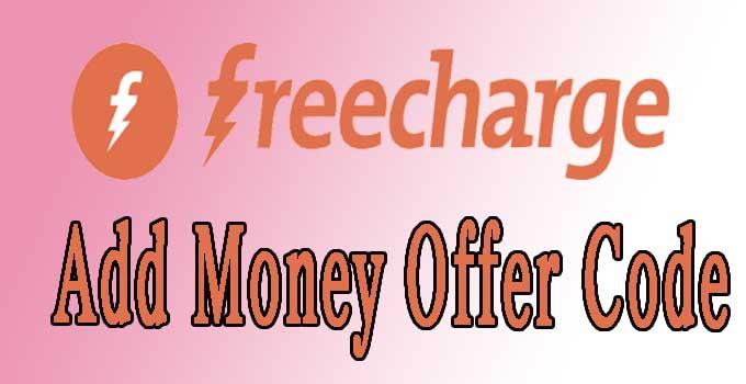 freecharge add money offer code