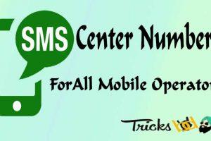 sms center number